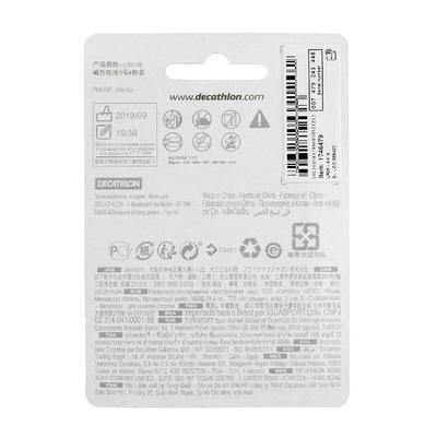 Алкалінові батарейки LR06 AA, 4 шт.