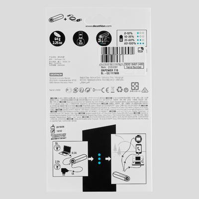 Chargeur externe portable - ONPOWER 110 - 2600mAh