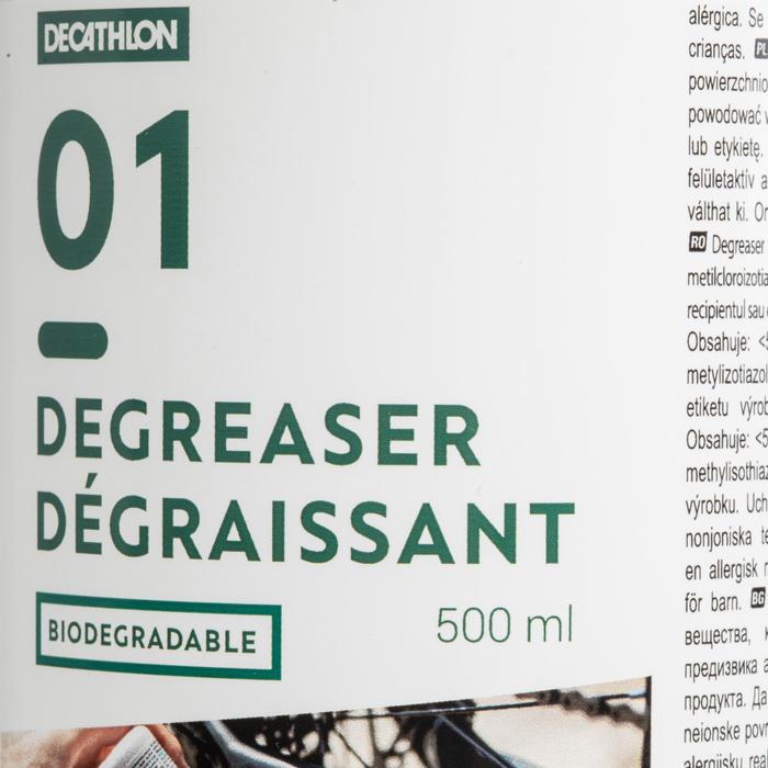 DEGRAISSANT CHAINE BIO POUR NETTOYEUR DE CHAÎNE