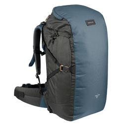 Sac à dos 40 litres de trek voyage - TRAVEL 100 bleu