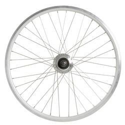 """Achterwiel voor elektrische fiets 26"""" Nexus 7 Elops 7"""