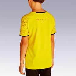 兒童款足球上衣FF100 - 比利時隊