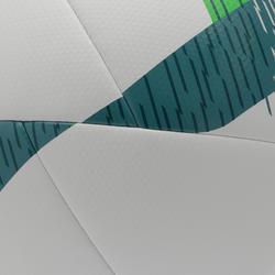 4號混合足球F550-白色