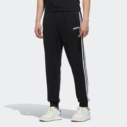 Pantalones Largos Deportivos De Hombre Decathlon