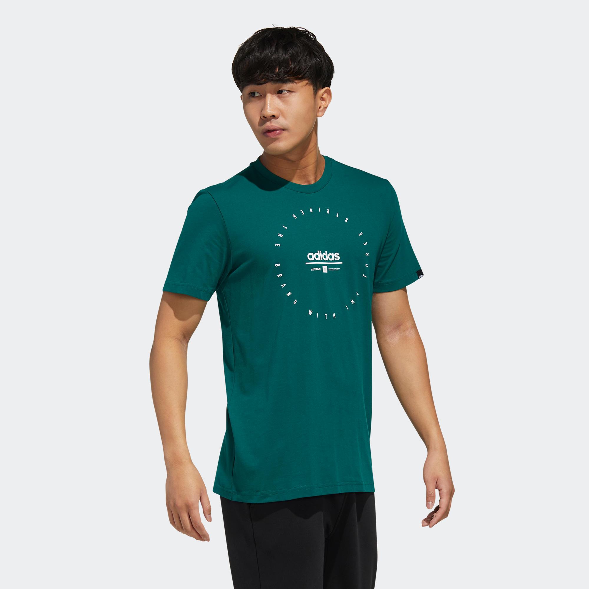 t shirt adidas verde uomo