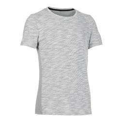男童透氣棉質短袖健身T恤500 - 淺灰