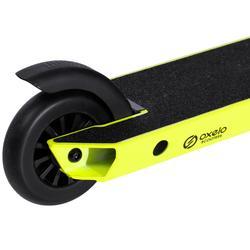 極限運動滑板車MF One 2016 - 黃色