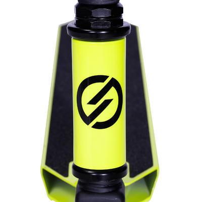 Самокат MF One 2016 для фристайлу - Жовтий