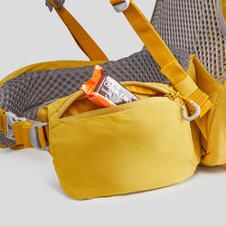 登山健行背包-MH500