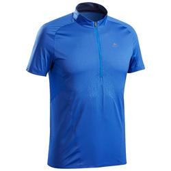 男款極速健行短袖T恤FH500-藍色