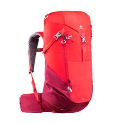 登山健行背包-MH500 20L
