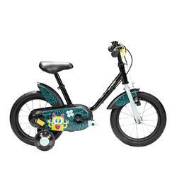 3到4歲半兒童款單車500 14吋-怪獸款