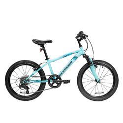 6到9歲兒童款登山車Rockrider ST 500 20吋-藍色