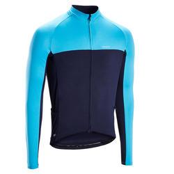 Wielershirt heren RC100 UV Protect lange mouwen marineblauw/blauw
