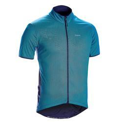 Fietsshirt met korte mouwen voor heren racefietsen RC500 blauw