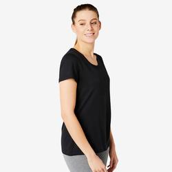 T-Shirt Fitness Baumwolle dehnbar Damen schwarz
