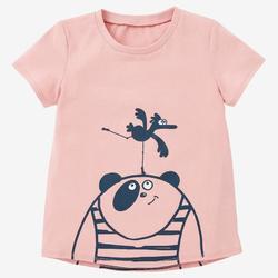 女童與男童短袖嬰幼兒健身T恤100 - 紫紅色粉色