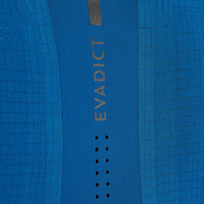 中性越野跑5L水壺背心 - 藍色