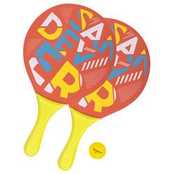 沙灘網球木質球拍組-紅色