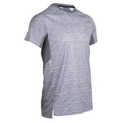 有氧健身T恤FTS 120-刷色淺灰