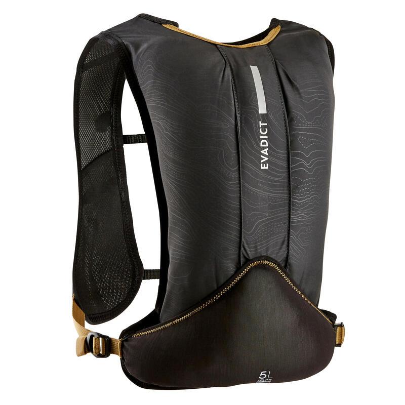 越野跑\n水袋背包5 L - 黑色與古銅配色