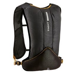TRAIL RUNNING BAG - EVADICT 5 L HYDRATION BAG - UNISEX - BLACK/BRONZE