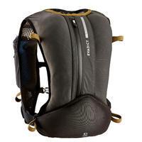 Trail Running Bag 10L