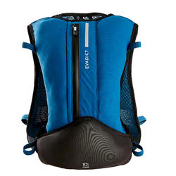 中性10 L越野跑步背包 - 藍黑配色