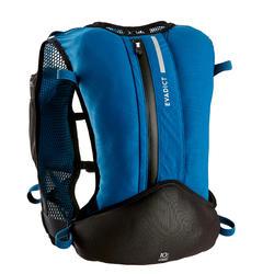 Zaino trail 10L azzurro-nero
