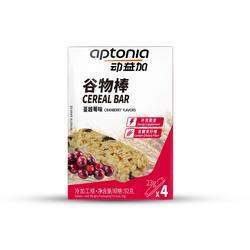 4入穀物棒ASEA(蔓越莓口味)