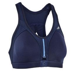 附襯墊拉鍊跑步短版上衣 - 軍藍色