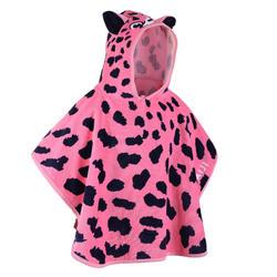 嬰幼兒連帽斗篷粉紅色和黑色獵豹印花