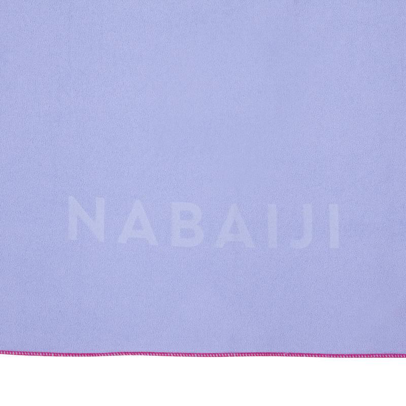 ผ้าขนหนูไมโครไฟเบอร์รุ่นกะทัดรัด ขนาด M 65 x 90 ซม. (สีม่วงอ่อน)