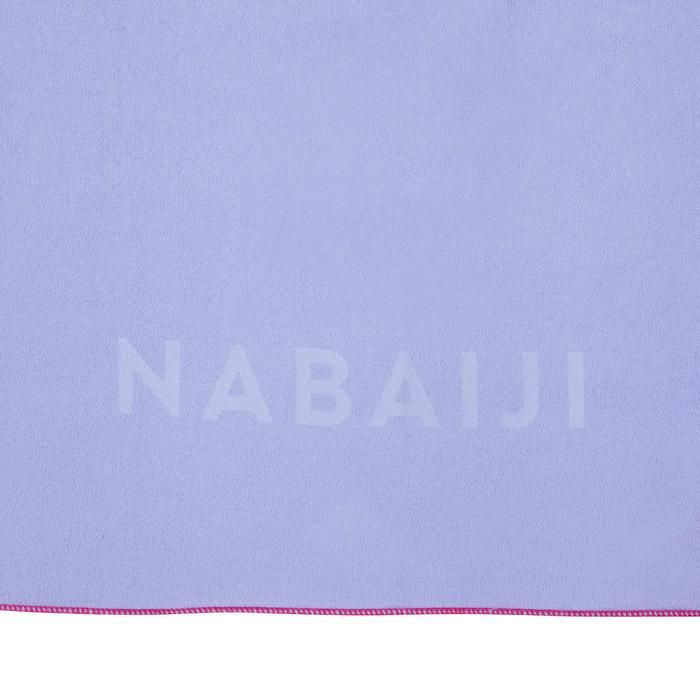 極輕巧微纖維毛巾M號65 x 90 cm 淺紫色