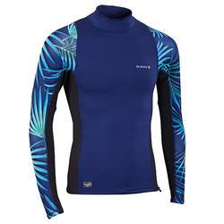 男款抗UV上衣500L-藏青色