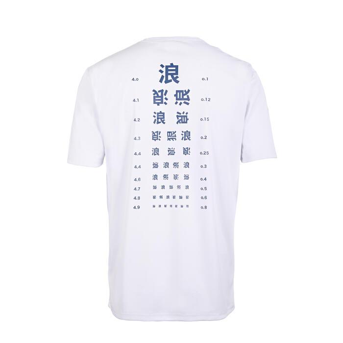 Men's short-sleeved anti-UV CN WATER T-SHIRT - White