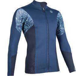 男款氯丁橡膠(neoprene)保暖長袖上衣900-軍藍色