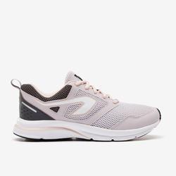 Hardloopschoenen voor dames Run Active grijs