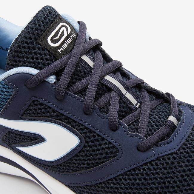 RUN ACTIVE MEN'S JOGGING SHOES - DARK BLUE