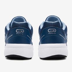 CHAUSSURE JOGGING HOMME RUN CUSHION NEW BLEU