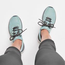 女款跑鞋SUPPORT - 卡其色
