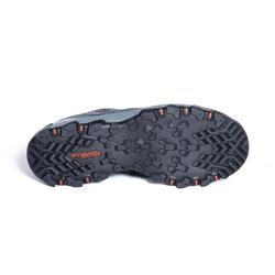 Chaussures imperméables de randonnée montagne - Columbia PeakFreak 2 - Homme