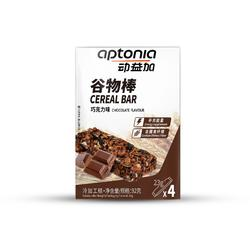 Cereal bar Chocolate x 4 ASEA
