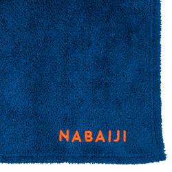 極柔軟微纖維毛巾L號80 x 130 cm - 藍色