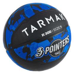 Ballon de basket homme R300 taille 7 bleu noir à partir de 13 ans pour débuter.