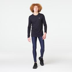 男款緊身褲RUN DRY+ - 靛藍色