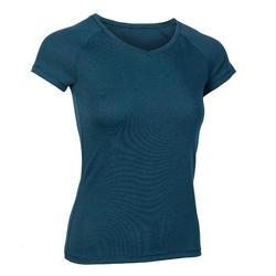 女款修身剪裁溫和健身與皮拉提斯T恤500 - 深藍色