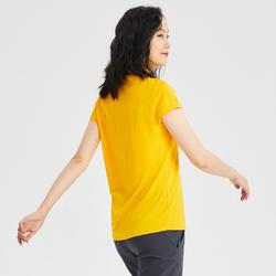 W T-Shirt NH500 CN - Yellow