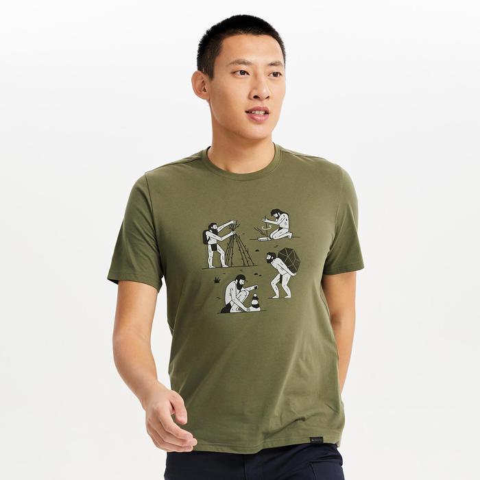 男款T恤 NH500-卡其色