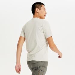 M T-Shirt NH500 CN Beige